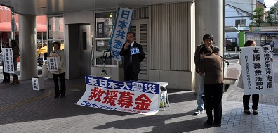 20110319  豊田市で募金