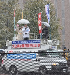 20110211 トヨタ総行動 派遣切りストップ