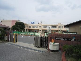 豊田市 大林こども園