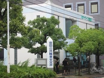 201107 豊田ハローワーク