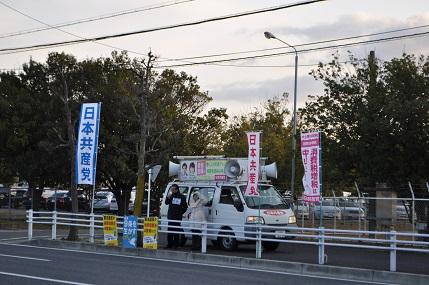 堤宣伝 20131223