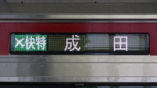 100712_KQn1000-1121F_LED.jpg