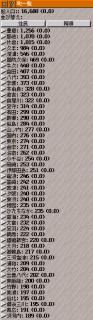 100808_simuss_1.png
