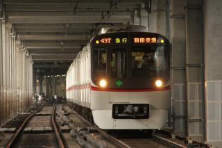 100929_Toei5300-5326F.jpg