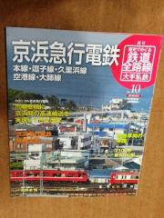 101005_KQ-book.jpg