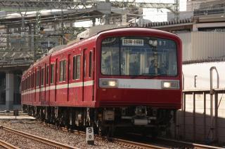 TR.64 【京急】2000形、大師線で営業運転開始!