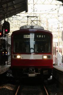 101103_KQ2000-2411F_daishi-2.jpg