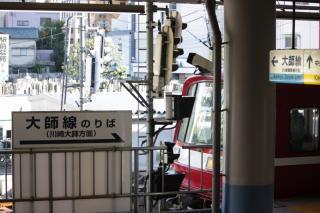 101103_KQ2000-2411F_daishi-3.jpg