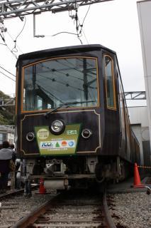 101121_EER-tankoro_2.jpg