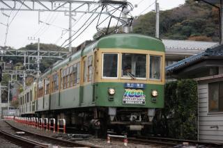 101121_EER-tankoro_5.jpg