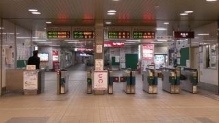 110225_kotoden-kawaramachi.jpg