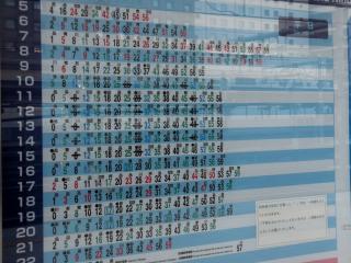 110404_KQ-setsuden-yokohama.jpg