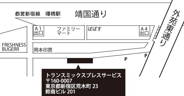 transmixmap2.jpg