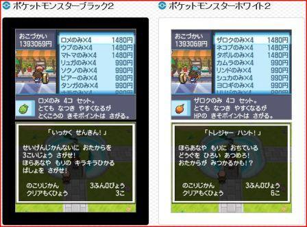 kinomi_20120621103557.jpg
