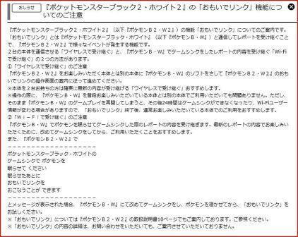 omoide_20120621103556.jpg