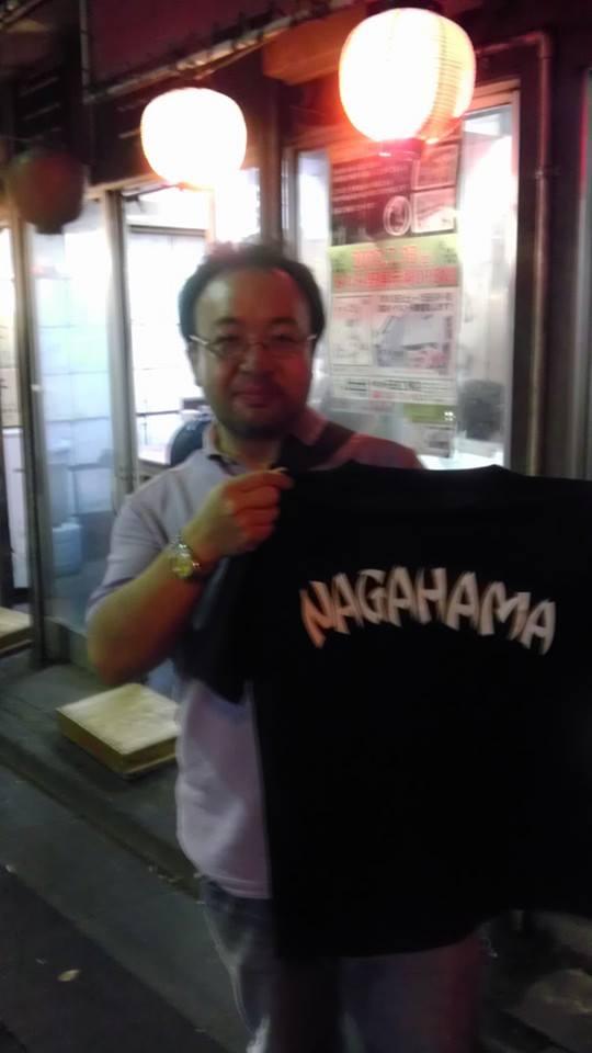 長浜ラーメン世田谷店(Tシャツ)