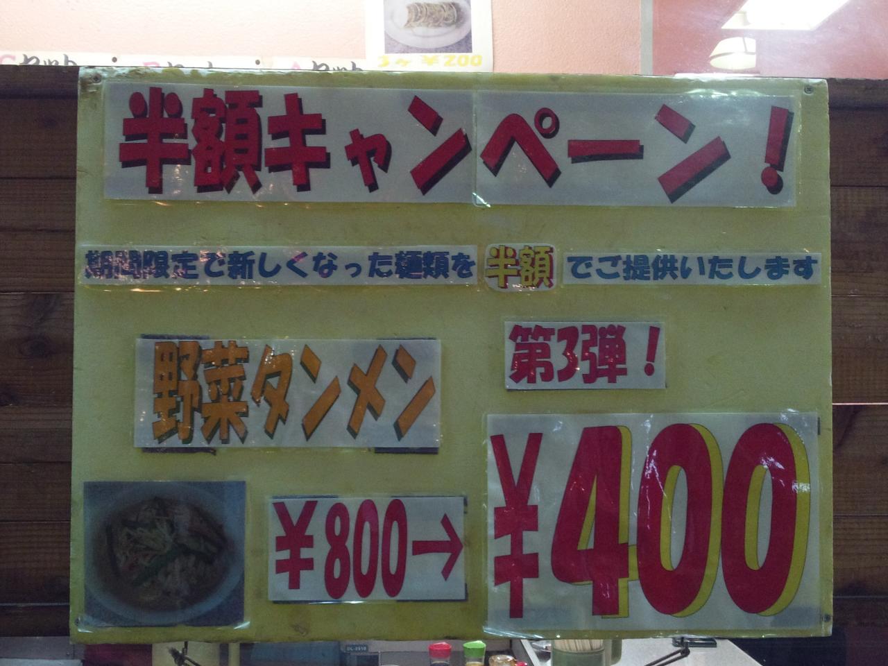 吉兆恵比寿店(メニュー)