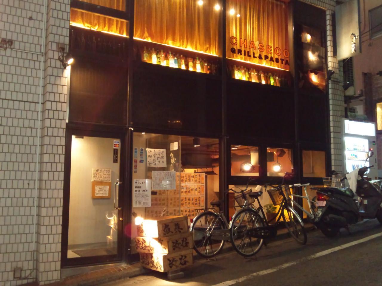 魚真渋谷店(店舗外観)