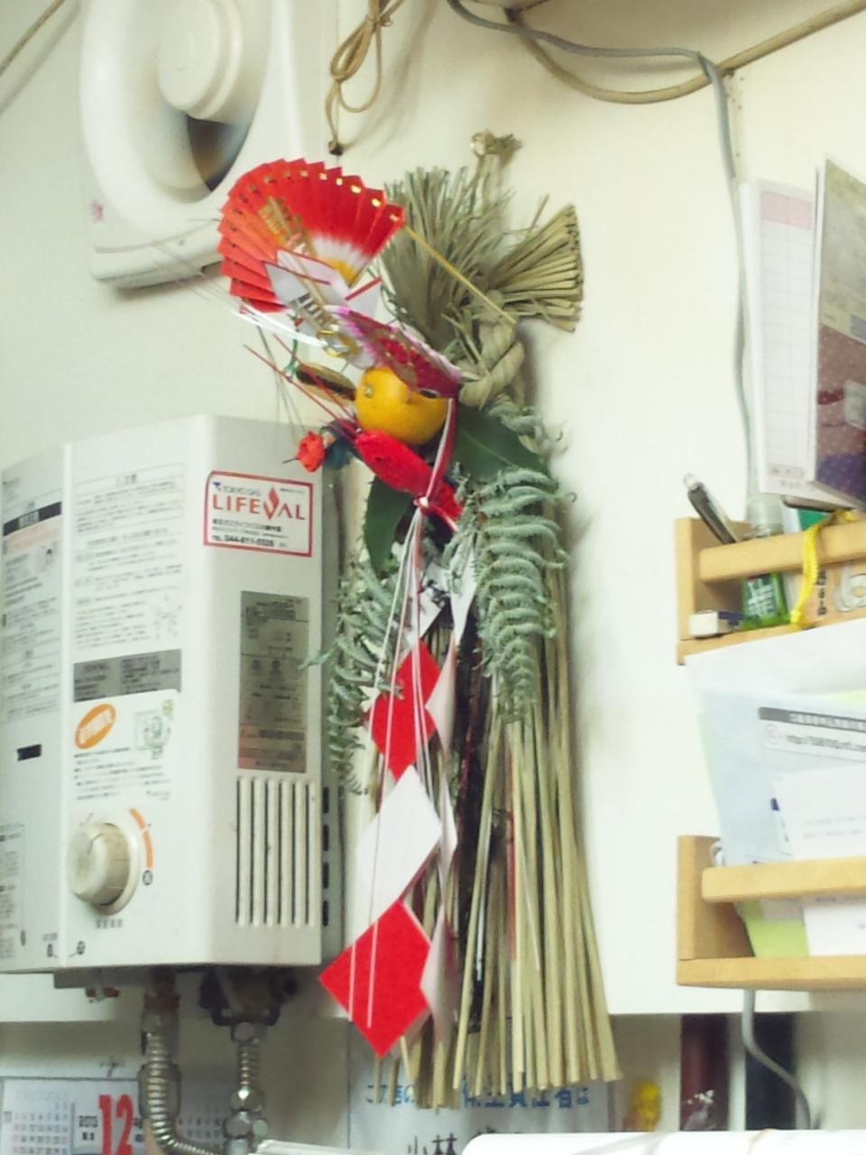 えぞや六角橋店(しめ飾り)