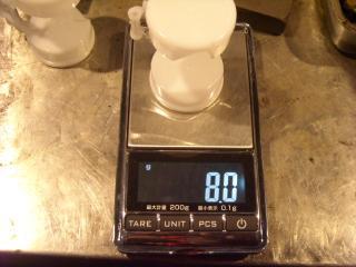 ZRX400フロート 20120204 009
