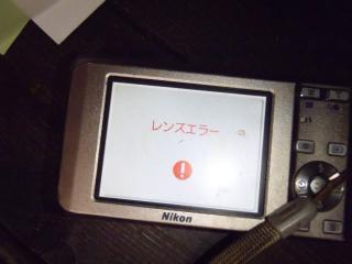 デジカメ 20120515 (2)