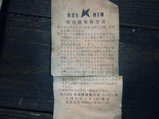 20120605 (6)