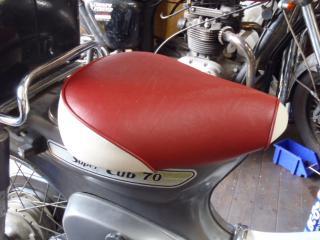 Iさまc70 20120610 (1)