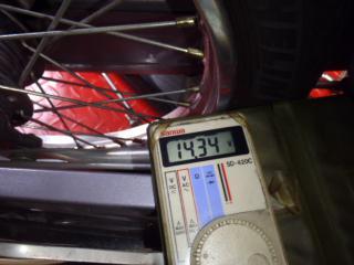Iさまc100EX20120830 (1)