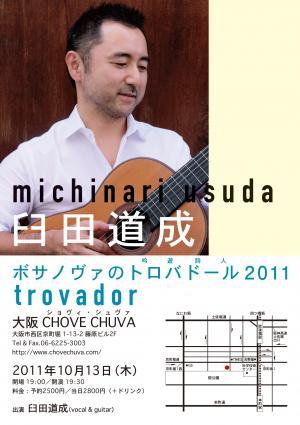 Tour2011_flyer