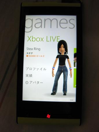 try20111004.jpg