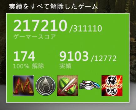 try20121006.jpg