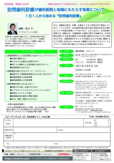 險ェ蝠剰ィコ逋・011・・・・譚ア莠ャ_convert_20101104190435