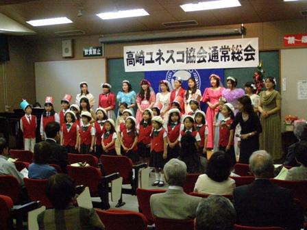 ユネスコ記念コンサート