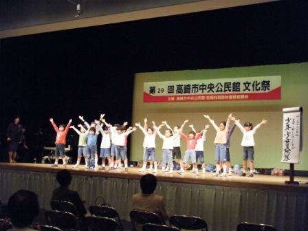 高崎市中央公民館文化祭