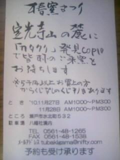 101109_093712.jpg