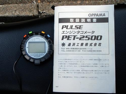 P9080303.jpg