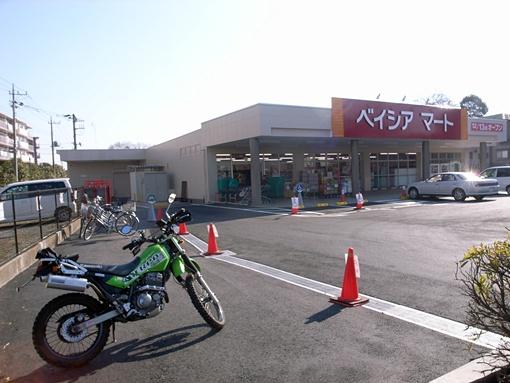 R0030646.jpg