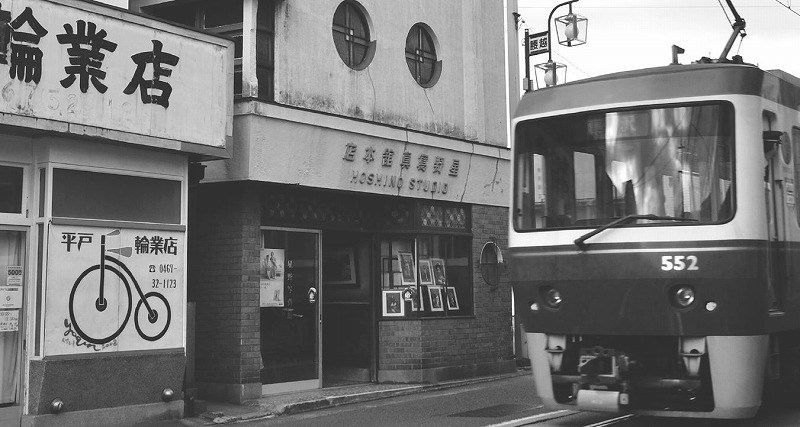 koshigoe552.jpg