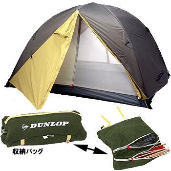 tent-00