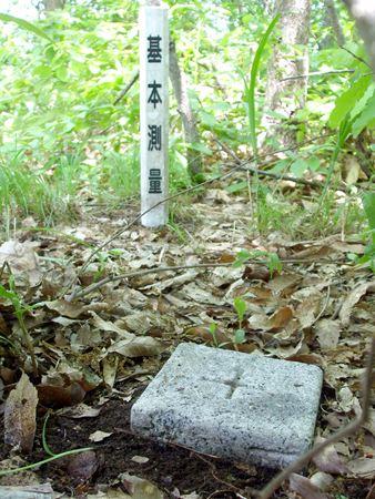 ainomoriyama.jpg
