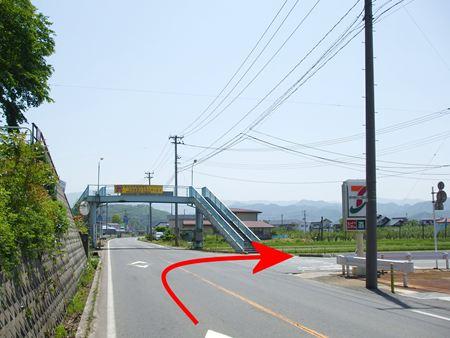 ainomoriyama1.jpg