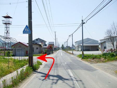 ainomoriyama2.jpg