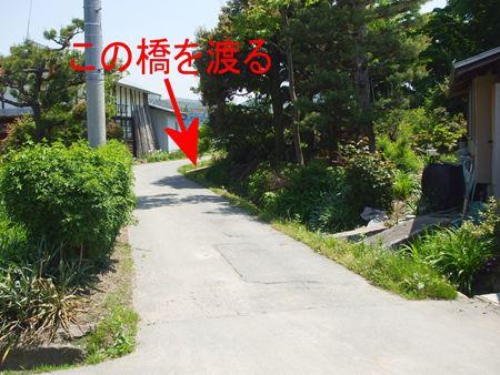 ainomoriyama4.jpg