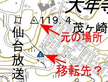 dainenji1.jpg