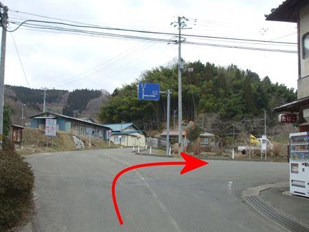 fukidooshimine1.jpg