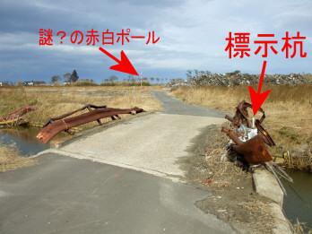 gotoubuchi8.jpg