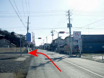 inaiyama2.jpg