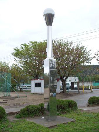 kaminoyama-e.jpg