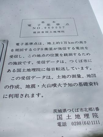 kaminoyama-e5.jpg