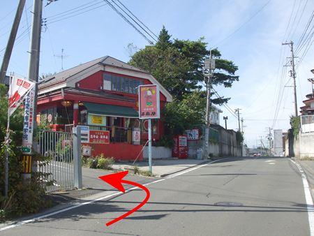 kasagami3.jpg